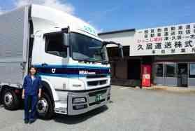 女性の活躍応援します・4t専属 トラックドライバー(夜)津北