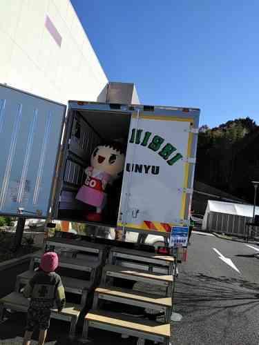 17-11-12-11-28-48-508_photo