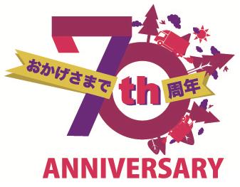 anniversary70